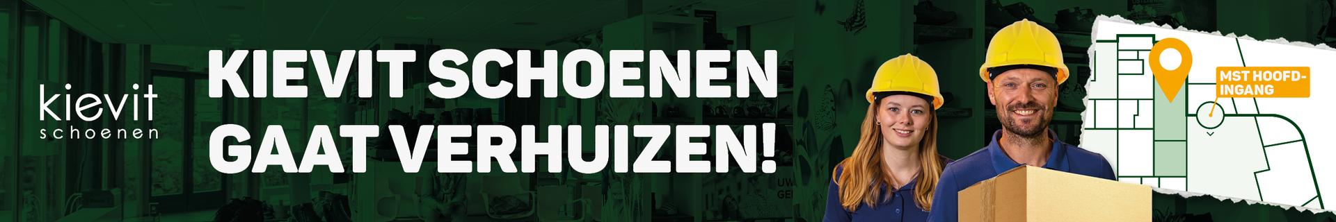 Kievit Schoenen Enschede gaat verhuizen.